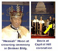 Moon coronation on Capitol Hill